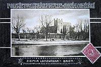 Zamek w Broku - Zamek na zdjęciu z przełomu XIX i XX wieku