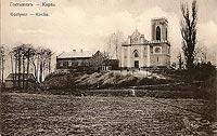 Zamek w Gostyninie - Zabudowania w miejscu zamku w Gostyninie na fotografii z początku XX wieku