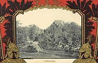 Zamek w Korzkwi - Zamek w Korzkwi na pocztówce z 1908 roku