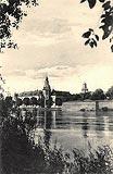 Zamek w Kostrzynie nad Odrą - Zamek na widokówce z 1939 roku