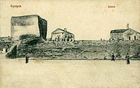 Zamek w Łęczycy - Zamek w Łęczycy na pocztówce z 1919 roku