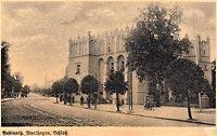 Dwór w Pabianicach - Zamek na pocztówce z 1941 roku