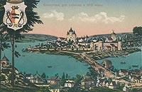 Zamek w Krasnymstawie - Wizja Krasnegostawu w XVII wieku z pocztówki z okresu międzywojennego