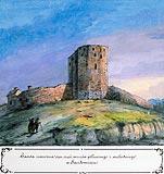 Zamek w Sandomierzu - Akwarela Teodora Chrząńskiego, 'Kazimierza Stronczyńskiego opisy i widoki zabytków w Królestwie Polskim (1844-1855)'