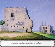 Zamek w Szydłowie - Ruiny zamku w Szydłowie od zachodu, akwarela Teodora Chrząńskiego, 'Kazimierza Stronczyńskiego opisy i widoki zabytków w Królestwie Polskim (1844-1855)'