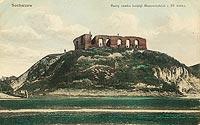 Zamek w Sochaczewie - Zamek w Sochaczewie na pocztówce z lat 1906-18