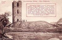 Zamek w Stołpiu - Wieża w Stołpiu na widokówce z 1910 roku